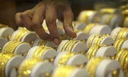 ค้าทองกร่อยลากยาวถึงปีใหม่ ราคาขยับบาทละ 400 มีแต่ขายทิ้ง หันแข่งออกของขวัญเจาะรายย่อย