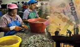 เผย แนวโน้มนายจ้างไม่รับคนเพิ่ม-ไม่ขึ้นเงินเดือน เริ่มเเน่ปี′59 เซ่นพิษเศรษฐกิจ