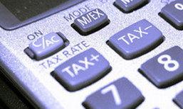 ภาษีและการบริหารการเงิน[ซีรีส์] ตอน ใครควรลงทุนใน LTF และลงทุนอย่างไร ?
