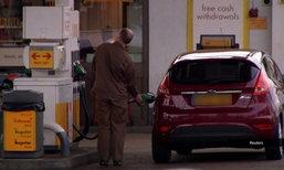 ราคาน้ำมันดิบเบรนท์ดิ่งเหวหนัก แตะจุดต่ำสุดในรอบ 11 ปี