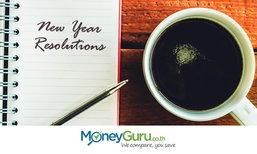 5 วิธีวางแผนการเงิน สำหรับปี 2016