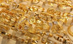 ราคาทองปรับขึ้น 100 บาท ทองรูปพรรณขายออก 18,850 บาท