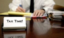 ภาษีและการบริหารการเงิน[ซีรีส์] ตอน ได้เวลายื่นแบบคำนวณภาษีประจำปี 2558 ในปี 2559