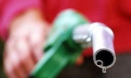 ซีอีโอบริษัทค้าน้ำมันรายใหญ่ วิเคราะห์สถานการณ์น้ำมันโลกจะดิ่งไปอีก10ปี