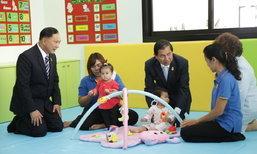 ลงทุนในเด็กผลตอบแทนคืน 7 เท่า พม.สนับสนุนสร้างสถานรับเลี้ยงเด็กในที่ทำงาน