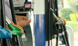 ราคาน้ำมันทุกชนิดปรับลง 40 สต. เว้น E85 ลด 20 สต.