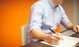 เผย 5 อันดับสายอาชีพในตำแหน่งผู้บริหารที่มีเงินเดือนเริ่มต้นสูงสุด