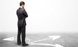 ตัดสินใจไม่ถูก ซื้อหุ้น กองทุนรวม หรือตราสารหนี้ ดี?