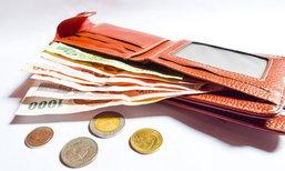 แหกกฎเดิม ๆ ทำอย่างไรให้รวย โดยไม่ต้องลดการใช้จ่าย