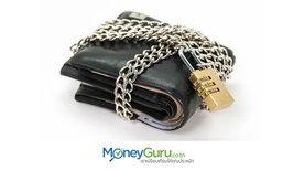 เป็นหนี้แล้วจะถูก ยึดทรัพย์ อายัดเงิน จนหมดตัวไหม?