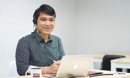 ทำงานในฝันกับหนึ่งในบริษัทชั้นนำด้านเทคโนโลยีเพื่อการศึกษาในประเทศไทย
