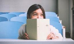 4 บทเรียนเรื่องเงิน ที่ไม่มีสอนในห้องเรียน