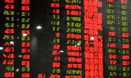 ตลาดหุ้นจีน น่าลงทุนแล้วหรือยัง?