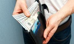 เงินเดือนหมด ก่อนสิ้นเดือน ทำอย่างไรให้กระเป๋าตังคืนชีพ