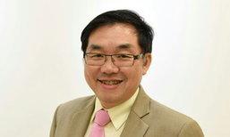 หมอวิชัย ฮึดจ่ายดอกหุ้นกู้ IFEC  35 ล้าน