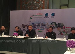 BCPGรุกธุรกิจพลังงานหมุนเวียนเอเชียแปซิฟิก