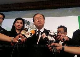 รมช.พาณิชย์สั่งรวบรวมจุดแข็งของไทย