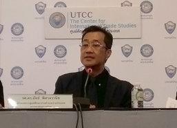 หอการค้าไทยประเมินผลกระทบจากนโยบายทรัมป์