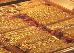 แม่ทองสุกชี้ราคาทองเป็นขาลงแห่จำนำรับเปิดเทอม