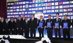 ก.แรงงานผนึก 200 พันธมติ สร้างแรงงานไทย 4.0 คาดยอด 100,000 คน
