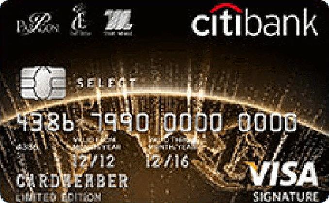 บัตรเครดิต ซิตี้เอ็ม วีซ่า ซีเล็คท์
