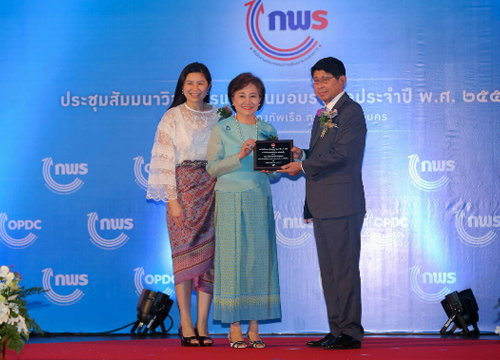Thaitrade.com คว้ารางวัลดีเด่นจากก.พ.ร.