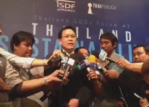 ธปท. คงเป้าส่งออกไทยติดลบ 2.5%