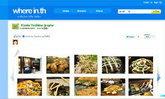 เมื่อ Google เจาะตลาด Social Search