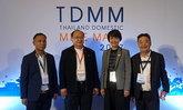สมาคมATTMร่วมงานTDMM2017ขอนแก่น