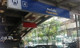 MRT หนุน Bike for Mom ลดค่าตั๋ว50%