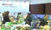 มหกรรมบ้านและคอนโดฯยอดจองซื้อกว่า4พันล.
