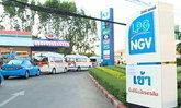 ปตท. เชิญผู้ใช้รถ NGV ตรวจเช็คสภาพอุปกรณ์ ฟรี