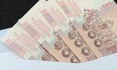 คลังฯจ่อเพิ่มเบี้ยยังชีพผู้สูงอายุรายได้ต่ำ ชี้ 600 บาทน้อยไป