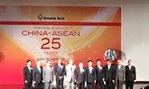 จีน-อาเซียนร่วมมือดันการค้าการลงทุน