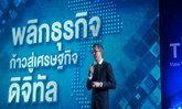 TMB มองศรษฐกิจไทยฟื้นคาดทั้งปีโต3.5%