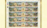 สร้างเเสตมป์ ร.9 ยาวที่สุดในโลก จำหน่ายวันแรก 1 เม.ย. 60