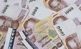 เงินบาทเปิดตลาด34.43อ่อนค่าจากวานนี้