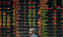 ตลาดหุ้นเอเชียเช้านี้บวกจับตาประชุมเฟด