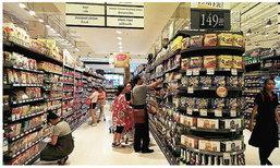 """สินค้าอินโด-มาเลย์-เวียดนามทะลัก วางเต็มแผงโชห่วย-ขึ้นห้าง""""เล่นราคา""""ตีแบรนด์ไทย"""