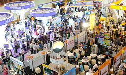 Money Expo Pattaya 2016 ทุ่มโปรแรง กู้บ้าน 0% 6 เดือน - ลุ้นทัวร์ข้ามโลกยกแก๊ง