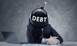 บริหารหนี้ ฉบับหนีความจนและเพิ่มโอกาสรวย