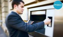 สรุปว่าใช้บัตรกดเงินสดดีกว่าบัตรเครดิตจริงหรือ ?