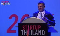 ถอดประสบการณ์ CEO Airasia ในงาน startup Thailand จากธุรกิจเพลง สู่ กิจการสายการบิน