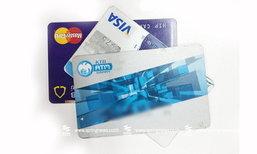 ธปท.สั่งทุกแบงก์! เปลี่ยนบัตรATM-เดบิต เป็นชิปการ์ด เริ่ม 16 พ.ค.นี้