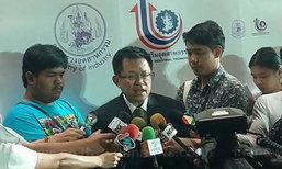 กสอ.จับมือฮ่องกงผลักดันผู้ประกอบการไทย