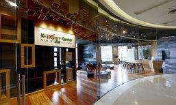 K-Expert ธนาคารกสิกรไทย จัดสัมมนาเรื่องเงินทอง ฟรี ตลอดปี!
