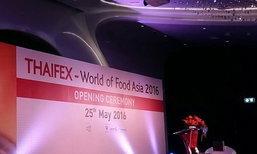 พาณิชย์จัดงานTHAIFEX-World of Food Asia