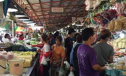 ราคาสินค้าตลาดบางกะปิทรงตัว