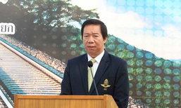 โบกี้สินค้ารุ่นใหม่ถึงไทยรอบแรก150คันแล้ว