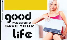 GOOD PASSWORD SAVE YOUR LIFE !